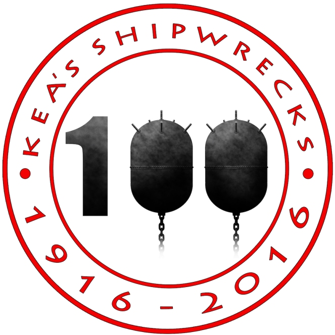 LOGO KEA's SHIPWRECKS with black lines-MED